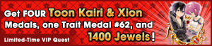 Special - VIP Toon Kairi & Xion Challenge banner KHUX.png