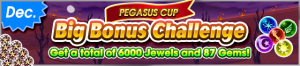 Event - Big Bonus Challenge (December 2019) banner KHUX.png