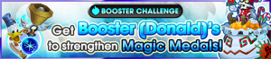 Event - Booster Challenge Donald banner KHUX.png