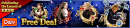 Shop - Daily Free Deal banner KHUX.png