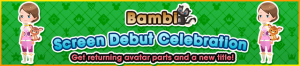 Event - Bambi Screen Debut Celebration banner KHUX.png