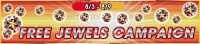 Event - Free Jewels Campaign banner KHUX.png