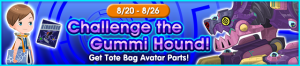 Event - Monthly Raid Event! 19 banner KHUX.png