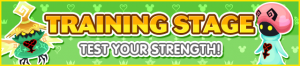 Event - Training Stage banner KHUX.png